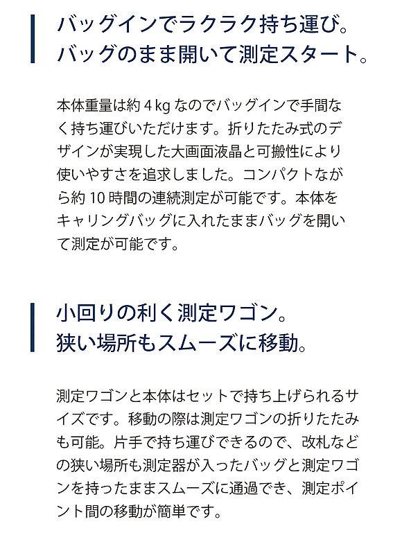 【リース契約可能】オートビルセットIII Model 2100 - 空気環境測定器※初回較正料金込み【代引不可】_05