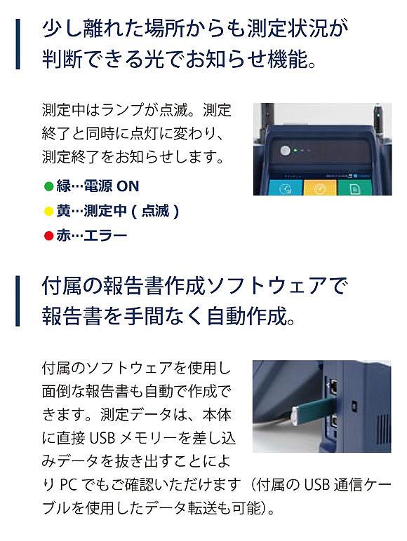 【リース契約可能】オートビルセットIII Model 2100 - 空気環境測定器※初回較正料金込み【代引不可】_07
