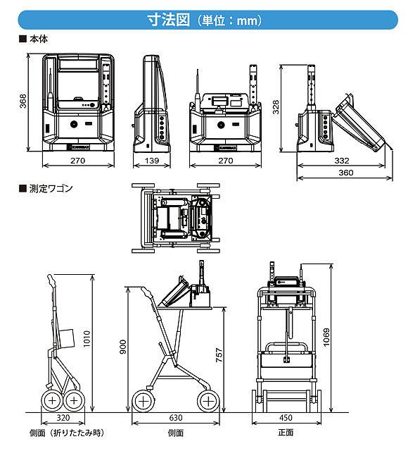 【リース契約可能】オートビルセットIII Model 2100 - 空気環境測定器※初回較正料金込み【代引不可】_09