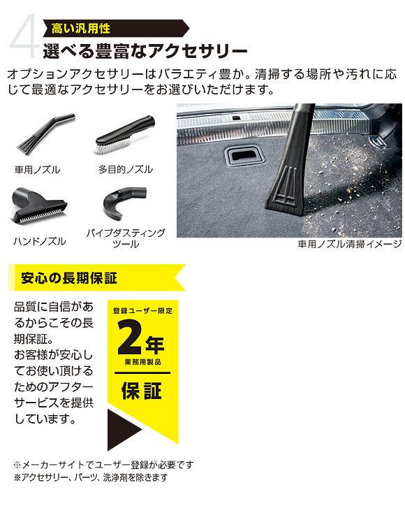 ケルヒャー NT 30/1 Tact - 帯電防止業務用乾湿両用クリーナー【代引不可】 01