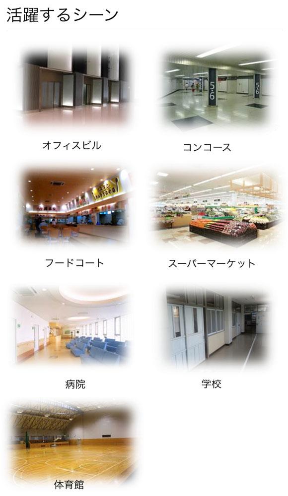 【リース契約可能】ケルヒャー B 60/10 C - 業務用床洗浄機オートモップ【代引不可】05