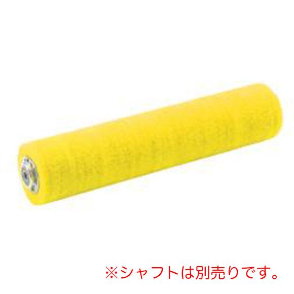ケルヒャー フロアケアシステム Eco イエローローラーパッド(表面洗浄用) 9.548-115.0