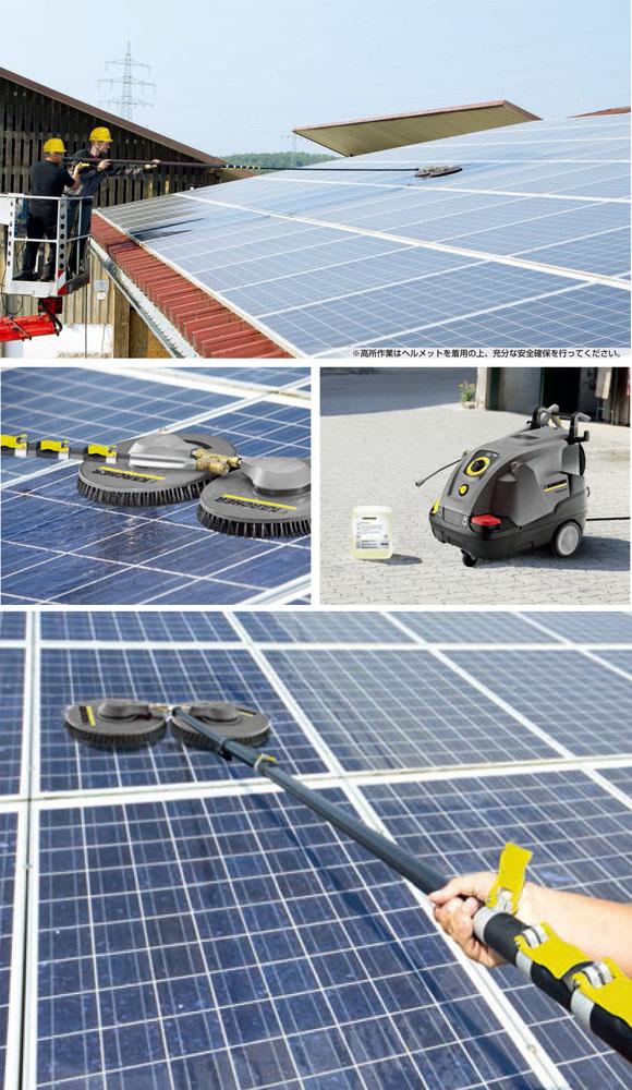 ケルヒャー iSolar 400 -  太陽光発電パネル 洗浄用アクセサリー【代引き不可】 商品詳細01