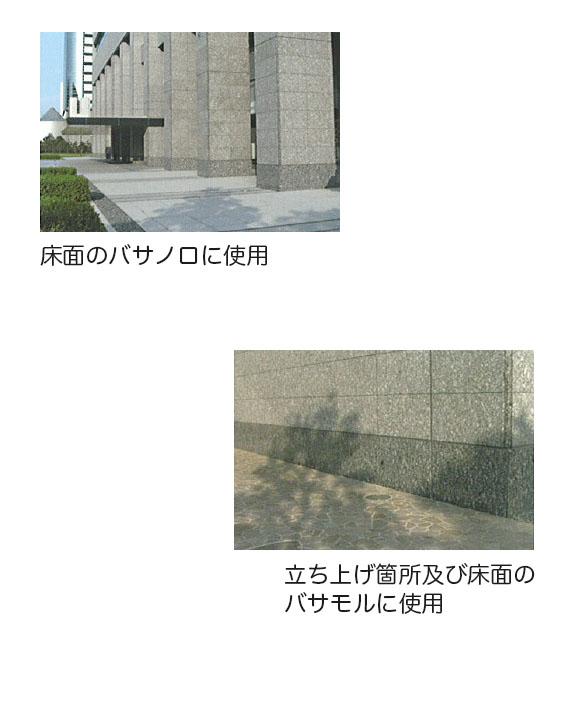 紺商 エフロノンリキッド - セメント混和用吸水防止剤 02