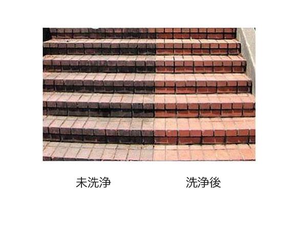 紺商 パワー花子 - 酸性強力洗剤 01
