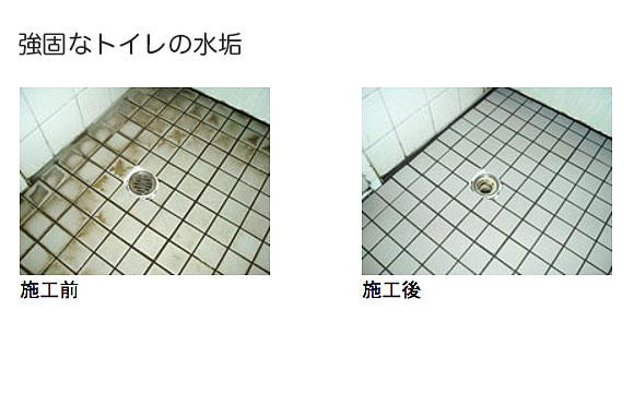 紺商 パワー花子スーパー - 酸性強力洗剤(※毒物/劇物【事前に譲受書をFAXしてください】) 01