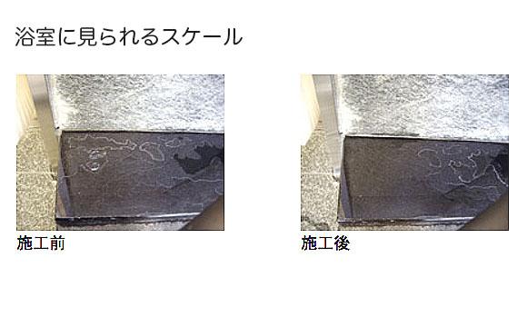 紺商 スケールクラッシュ[1kg] - 微粒子研磨・洗浄剤 01