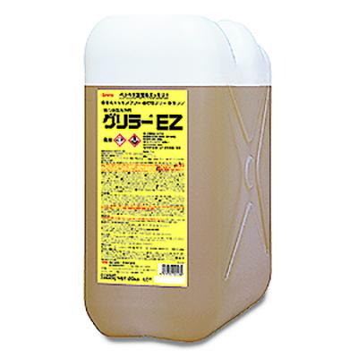 横浜油脂工業(リンダ) グリラーEZ[20kg] - 強力動植物系油脂用洗浄剤