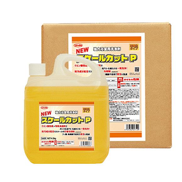 横浜油脂工業(リンダ) NEW スケールカットP - 弱酸性バスクリーナー