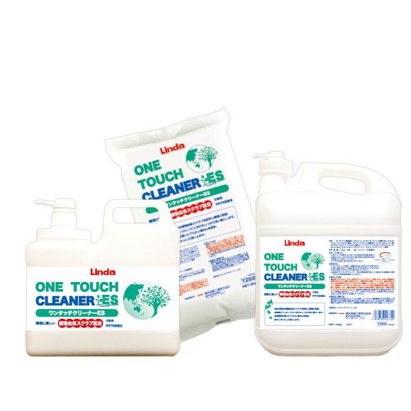 横浜油脂工業(リンダ) ワンタッチクリーナーES - 環境にやさしい植物由来スクラブ配合の化粧品ハンドクリーナー
