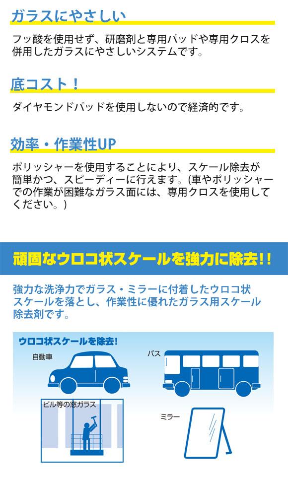 横浜油脂工業(リンダ) ST600 [600g×2] 02