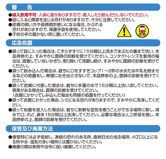 横浜油脂工業(リンダ) ST600 [600g×2] 04