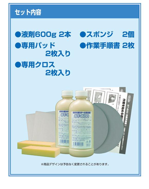 横浜油脂工業(リンダ) ST600 [600g×2] 05