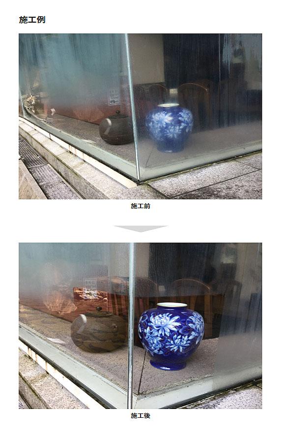 ミヤキ ダイヤシートα(ガラス用) - ガラス・鏡のスケール除去に 01
