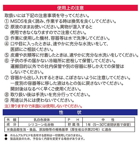 ミヤキ ポセイドン - 水廻り用水性コーティング剤 02