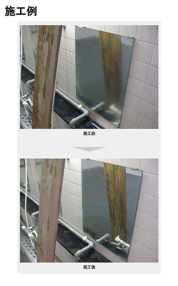 ミヤキ 手磨きダイヤα(ガラス用) - ガラス・鏡のスケール除去に 01