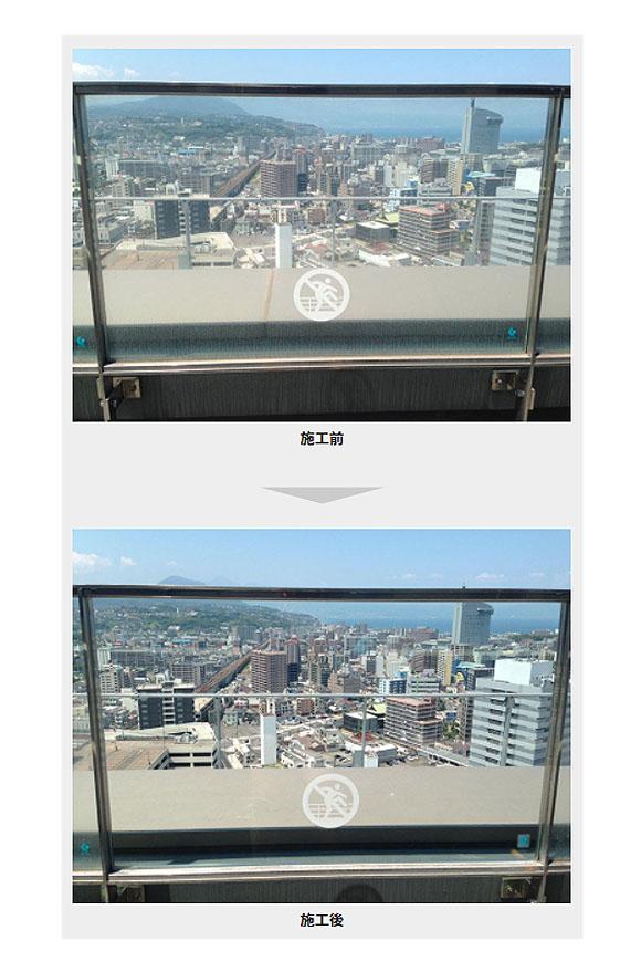 ミヤキ 手磨きダイヤα(ガラス用) - ガラス・鏡のスケール除去に 02