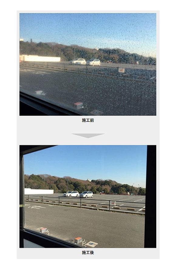 ミヤキ 手磨きダイヤα(ガラス用) - ガラス・鏡のスケール除去に 03