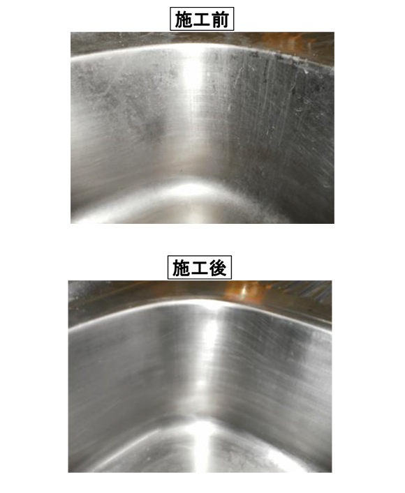 NCA 樹脂・ステンレス用アルタ クラフト(手作業用) 03