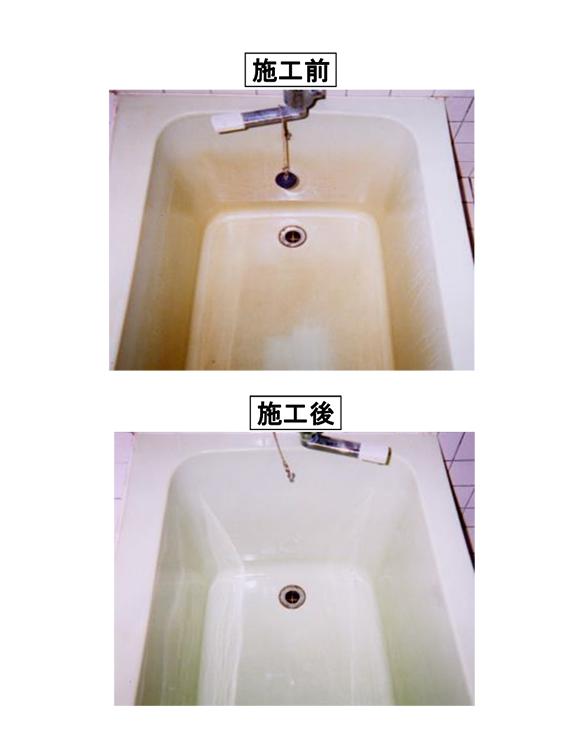 NCA 樹脂・ステンレス用アルタ クラフト(手作業用) 04