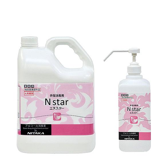 ニイタカ N star (エヌスタ―) - 手指用アルコール消毒薬 指定医薬部外品