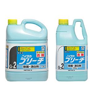ニイタカ ブリーチ - 除菌・漂白剤