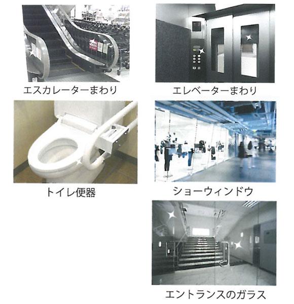 エムアイオージャパン グラスアップ - コーティング剤入クリーナー02