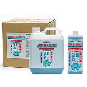 オーブ・テック 食品工場床・機械用洗浄剤 - 機械油・食用油・タイヤ痕・スープ等の固まった汁の除去