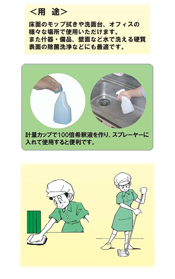 ペンギン デイリー除菌クリーナー [4L ×4] 02