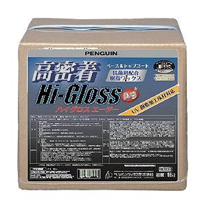 ■対象ワックス2箱購入でクオカード1000円分プレゼントキャンペーン■ペンギン 高密着ハイグロスAg [18L] - 抗菌剤配合樹脂ワックス