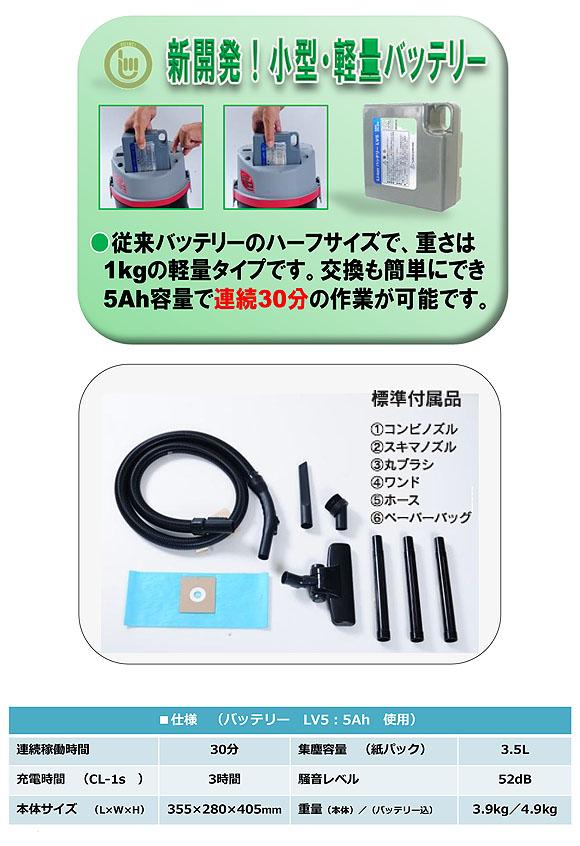 ペンギン マイティメイド パワータンクSi【充電器・バッテリー別売】- Li-ionコードレスドライバキューム 03