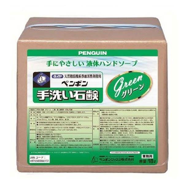 ペンギンワックス 手洗い石鹸 グリーン 18L - 手にやさしい液体ハンドソープ