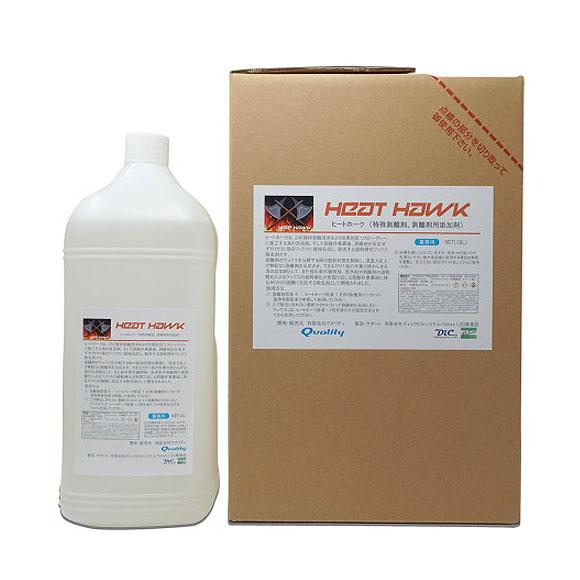 クオリティ ヒートホーク - 業務用 特殊剥離剤、剥離剤用添加剤