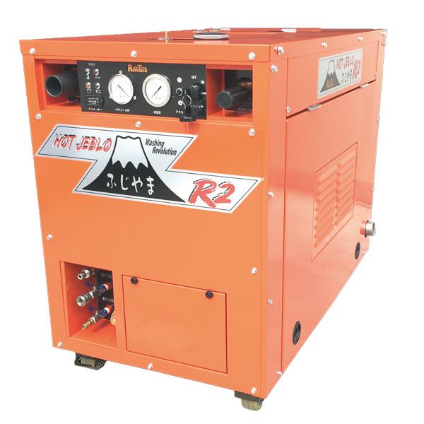 【リース契約可能】レボテック HOTJEBLO ふじやまR2 - ガソリンエンジン・温水高圧吸水一体型洗浄機