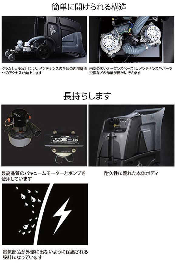 【リース契約可能】レボテック ノーチラス MX3-500 - ポータブルエクストラクター【代引不可】 03