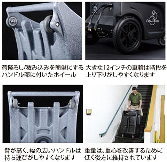 【リース契約可能】レボテック ノーチラス MX3-500 - ポータブルエクストラクター【代引不可】 04