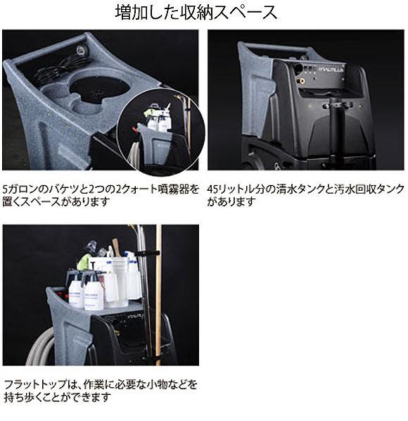 【リース契約可能】レボテック ノーチラス MX3-500 - ポータブルエクストラクター【代引不可】 05