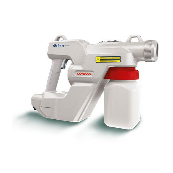 リンレイ SHS 静電誘導式スプレー e-Spray(イースプレー)- 噴霧剤がすみずみまで広がる静電誘導式ガンスプレー