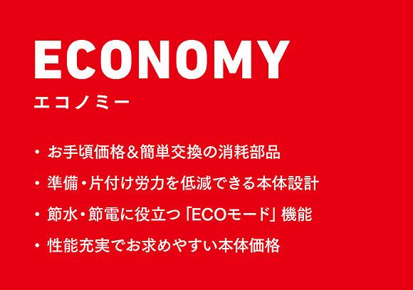 【リース契約可能】リンレイ CS60 - 搭乗型スイーパー【代引不可】_02