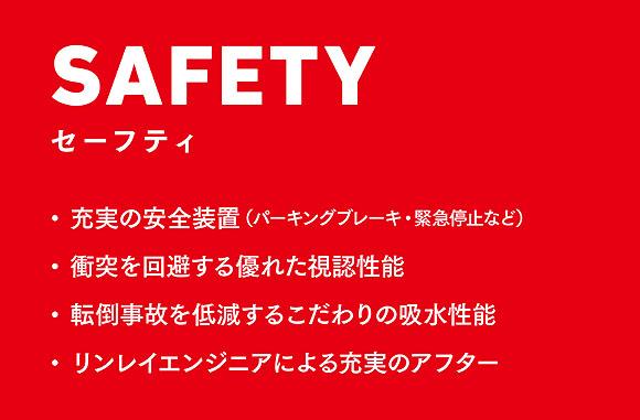 【リース契約可能】リンレイ CS60 - 搭乗型スイーパー【代引不可】_03