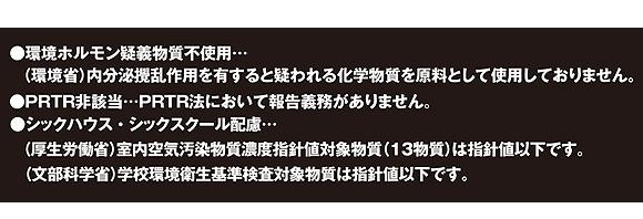 リンレイ JAPAN プレミアム 煌 (きらめき) [18L] - 高光沢・乾燥性・低臭性・樹脂ワックス 02