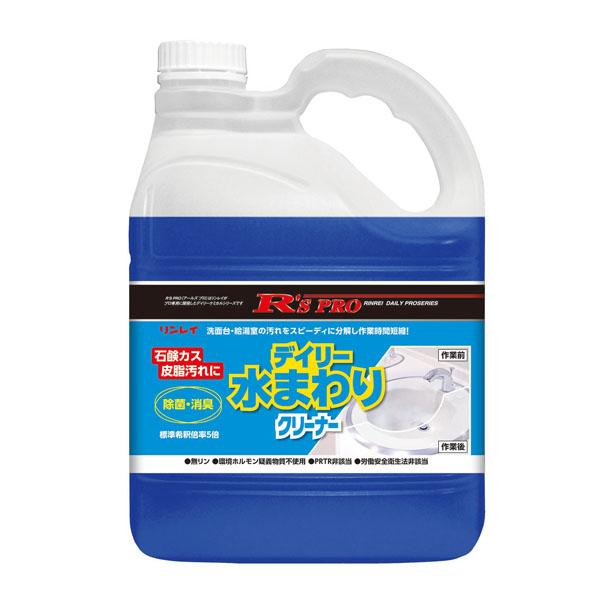 リンレイ R'S PRO デイリー水まわりクリーナー 中性 [4L] - 石鹸カス・皮脂汚れ用洗剤