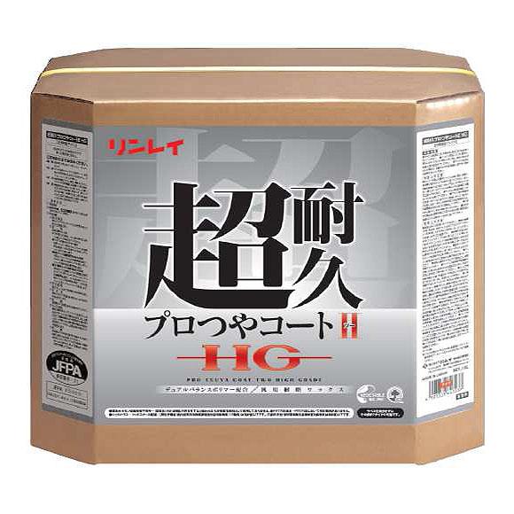 リンレイ 超耐久プロつやコートII(ツー)EX