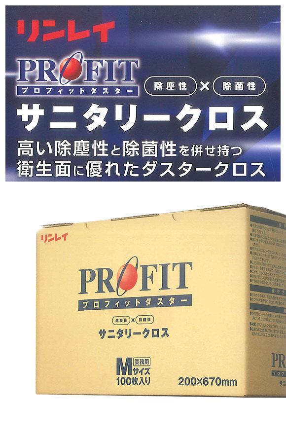 リンレイ プロフィットダスター サニタリークロス(100枚入) 01