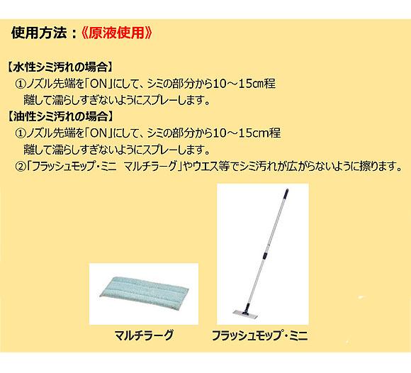 リンレイ RCCドライピッカー商品詳細03