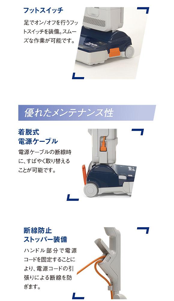 リンレイ スイングバックライト12/14/18 - 業務用アップライトバキューム 03