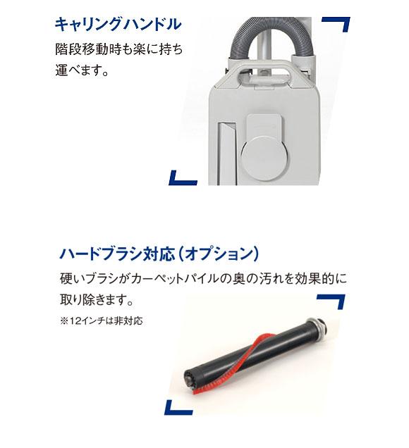 リンレイ スイングバックライト12/14/18 - 業務用アップライトバキューム 05