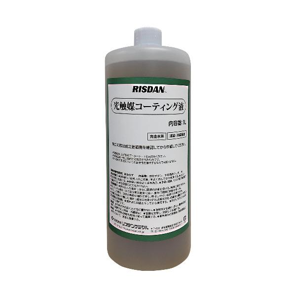 リスダン 光触媒コーティング液 [1L] - 室内の抗ウイルス・防カビ・抗菌・消臭・防臭