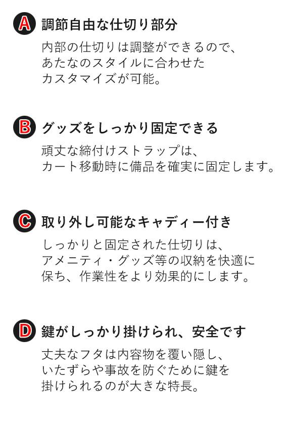 ラバーメイド クイックカート【代引不可】 03