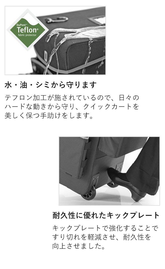 ラバーメイド クイックカート【代引不可】 04